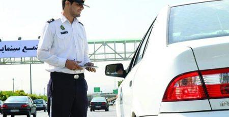 نرخ جرائم رانندگی