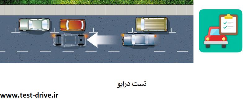 آموزش پارک دوبل فارسی