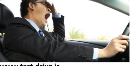 خواب آلودگی در رانندگی