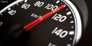 مقررات سرعت