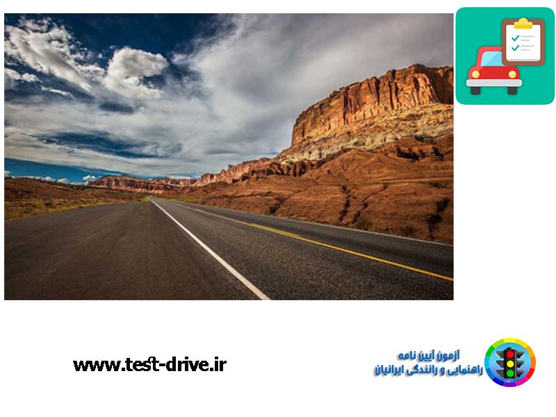 گواهینامه ببین المللی رانندگی