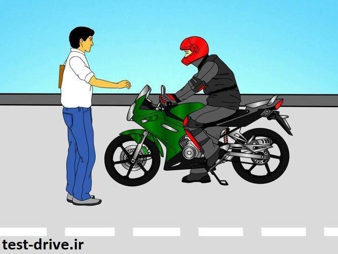 موتورسیکلت سوار