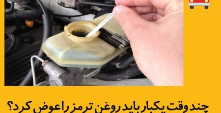 brake-fluid-replacement