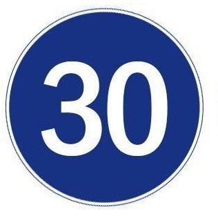 حداقل سرعت 30 کیلومتر