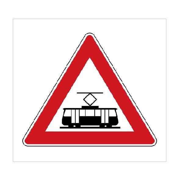 تقاطع مسیر قطار شهری