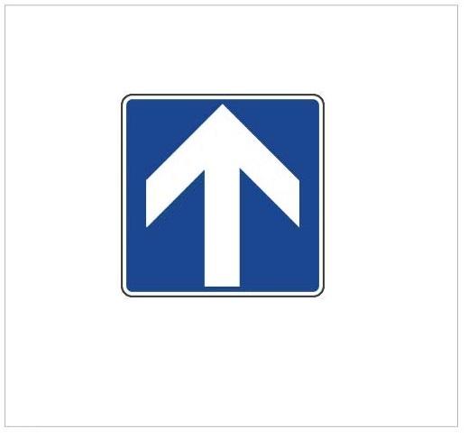 راه یکطرفه