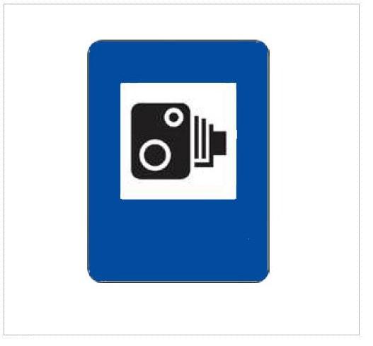 نظارت با دوربین پلیس