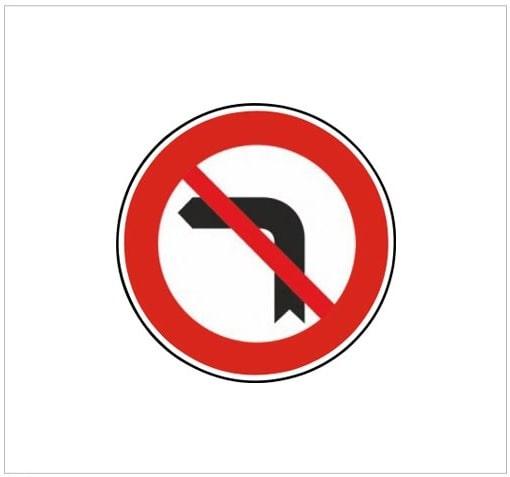 گردش به چپ ممنوع