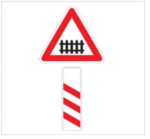 تقاطع جاده و راه آهن با راهبند، نصب در ۳۰۰ متری